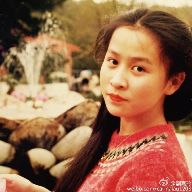 刘嘉玲18岁青涩少女照 明眸善睐唇红齿白