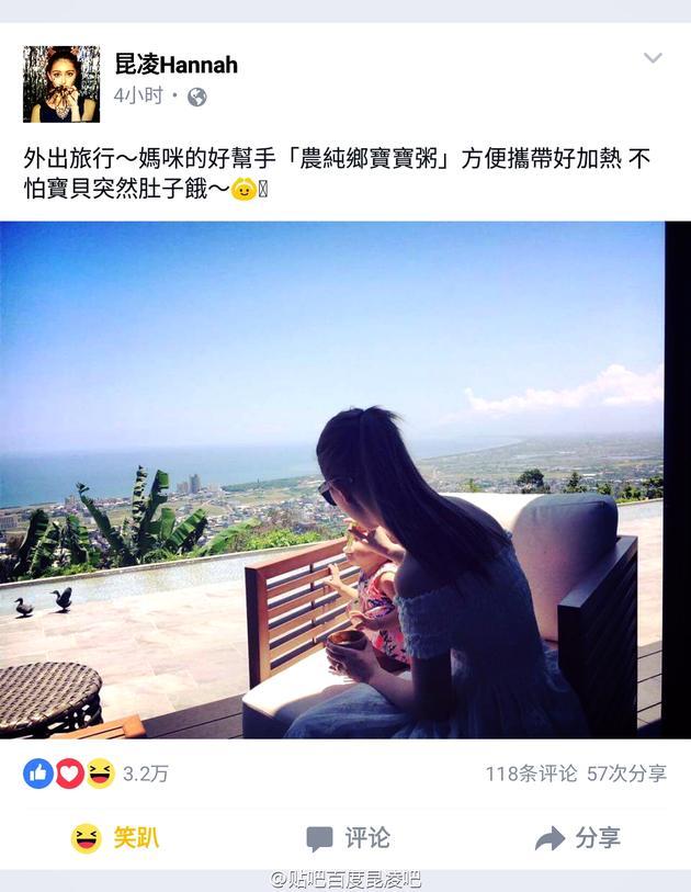 昆凌跟新社交网站