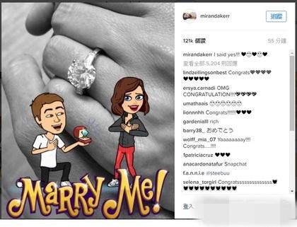 恭喜!米兰达订婚百亿科技男欲办奢华婚礼