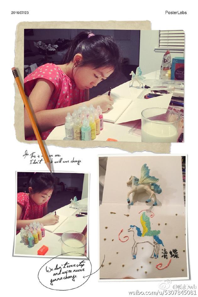 张艺谋10岁女儿作画