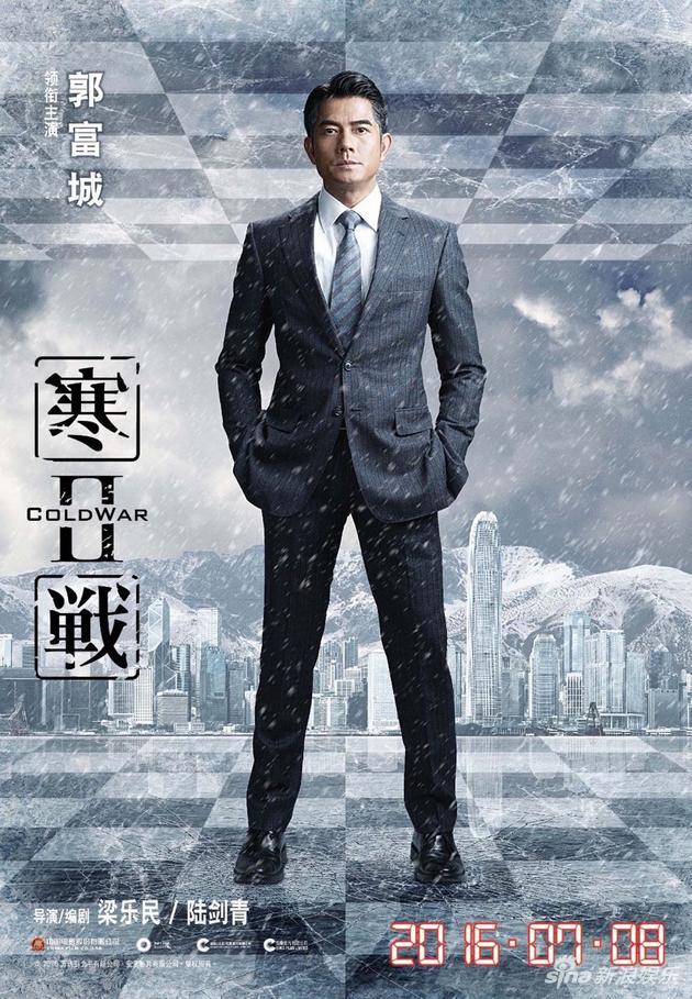 郭富城在《寒战2》的西装造型。