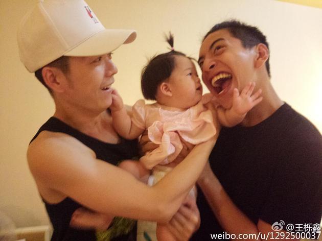 王栎鑫女儿被吓哭