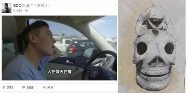 陈冠希再发文