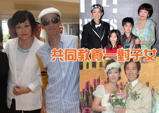 张达明与妻子分居