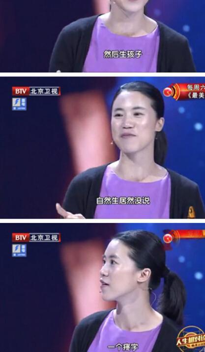 王楠谈张怡宁:顺产没喊过疼