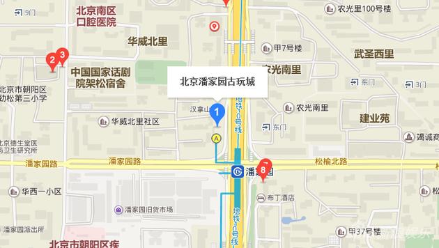 这家实体店坐落在北京市潘家园古玩城。