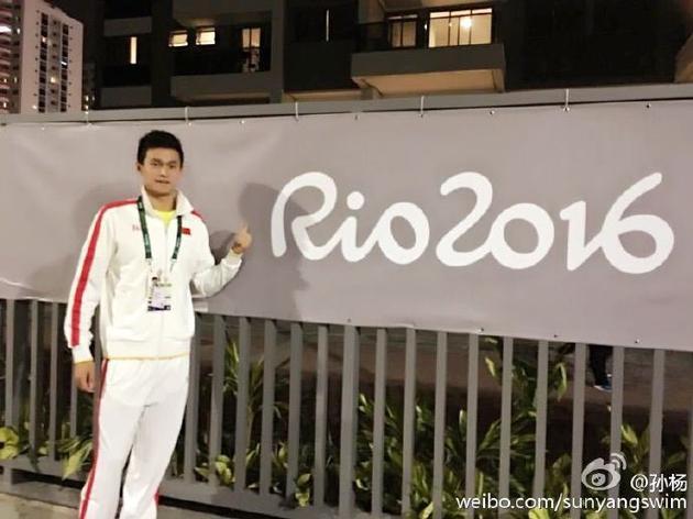 孙杨结束里约奥运之旅