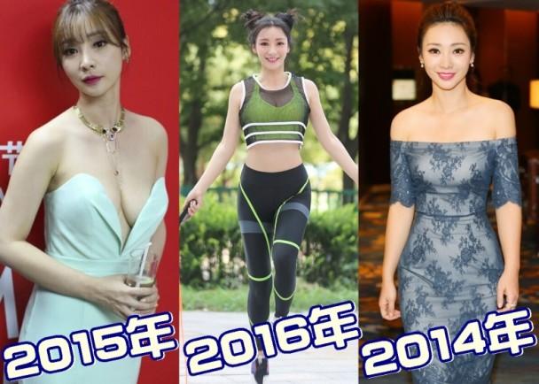 柳岩坚持健身,三年来形体变化