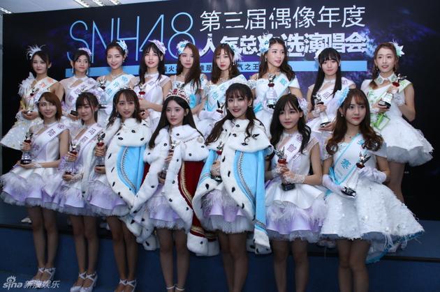 女团SNH48本土化之路:必然之中有隐忧