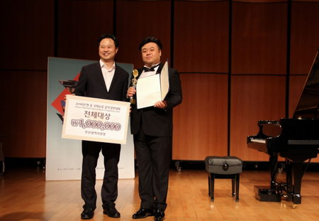 男高音吕玥筌荣获韩中国际音乐大赛最高奖