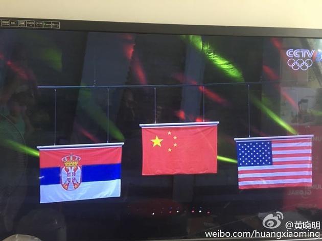 中国国旗出错
