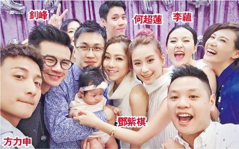 李蕴前晚(8月27日)为女儿举行百日宴,邓紫棋、何超莲、方力申及钊峰等到贺。