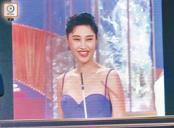 大会播出卢淑仪当年献唱的短片。