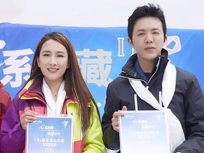 马苏李云迪西藏公益行 与孩子亲密做游戏