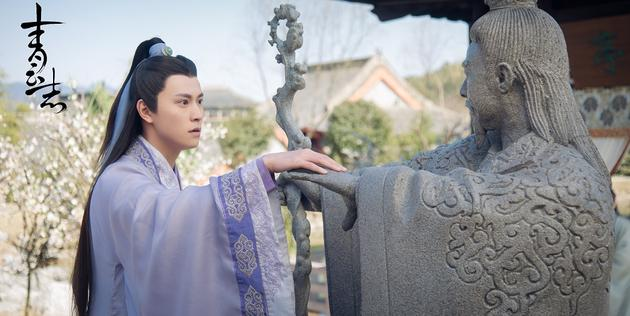 秦俊杰饰演曾书书