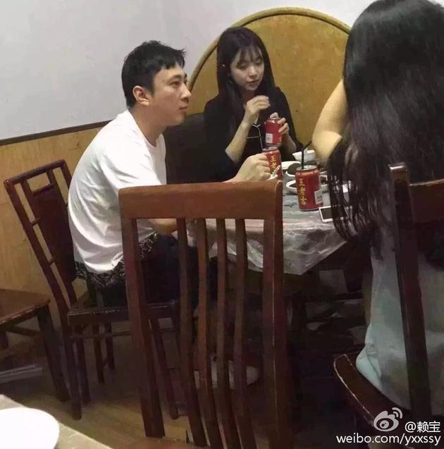 王思聪与美女吃饭