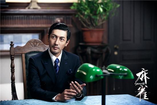 张鲁一《麻雀》饰演毕忠良
