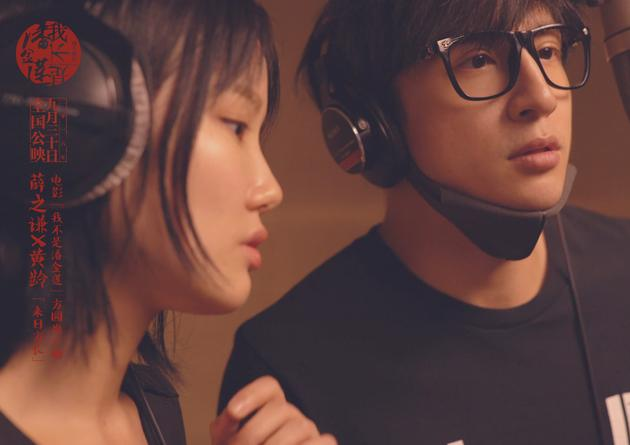 薛之谦黄龄合作新曲《来日方长》mv将发