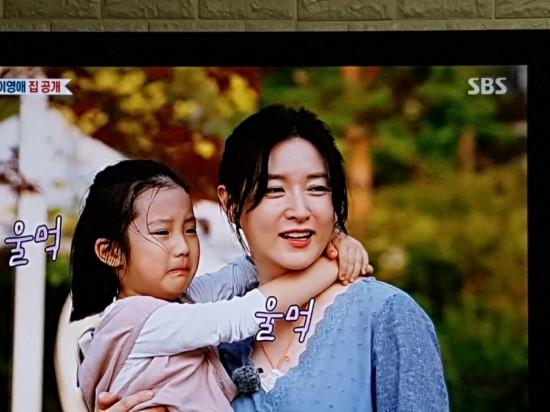 李英爱女儿吓哭