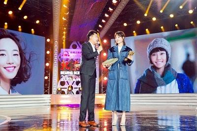 """白百何获""""中国电影国际传播突出贡献人物""""奖"""