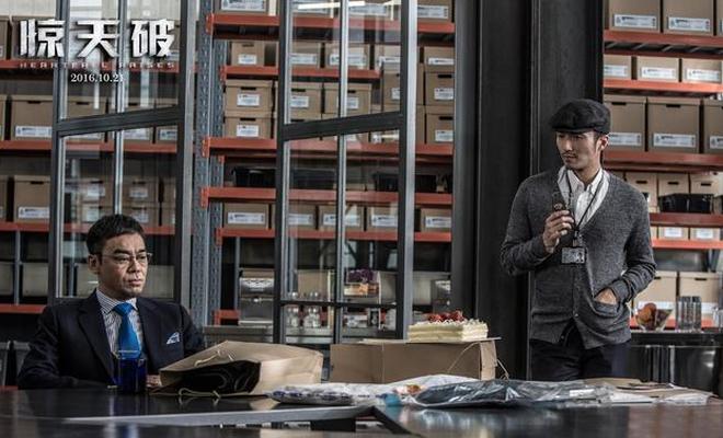 《惊天破》海报预告 刘青云惹谢霆锋崩溃