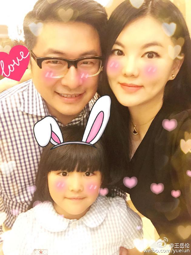 李湘王岳伦和女儿