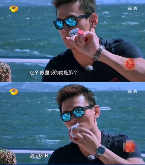 孙杨在节目中送给大家限量手表