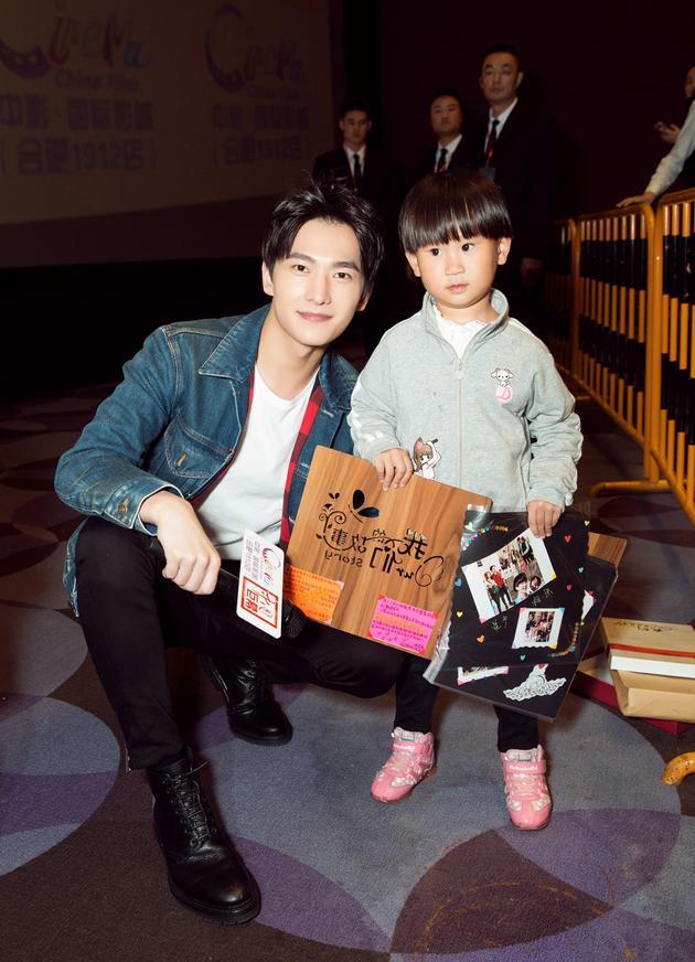 杨洋与小朋友合影