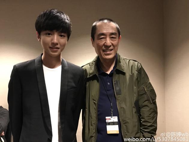 王俊凯与张艺谋合影