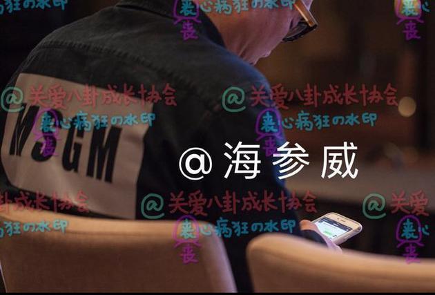 冯轲9日在张靓颖发布会现场