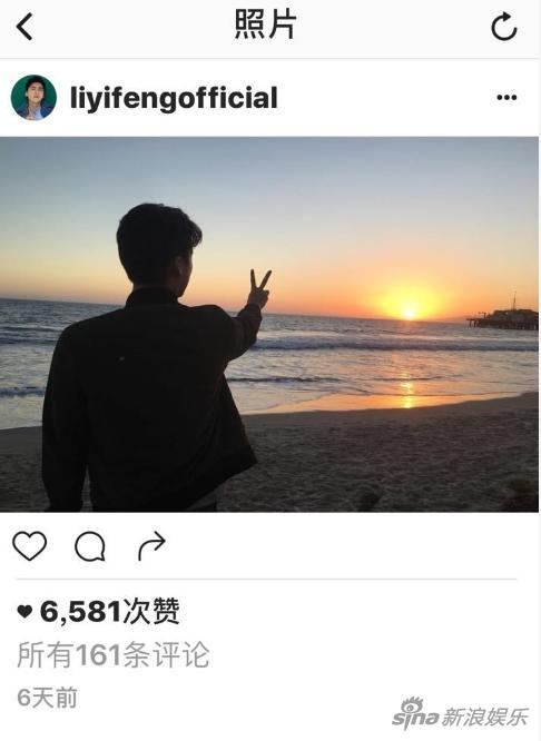 而李易峰在6天前晒出,是10月4日
