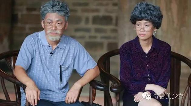 王宝强马蓉在综艺节目《爸爸去哪儿》里扮老。