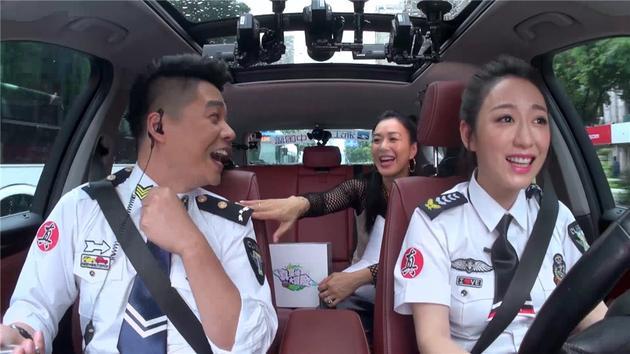 钟丽缇和沈涛、罗希在车内互动