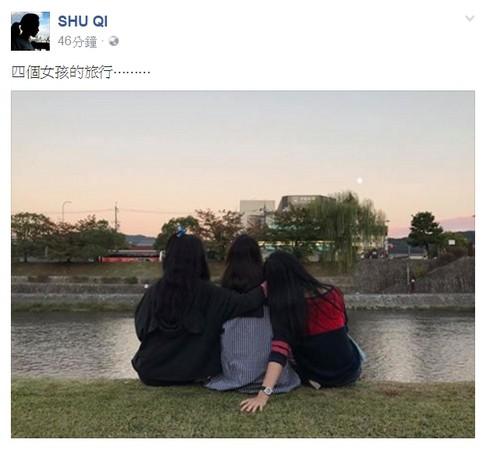 四个女孩旅行