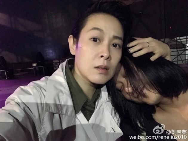 刘若英和玛莎