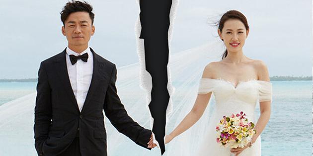 王宝强与马蓉离婚案