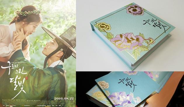 《云画》OST CD