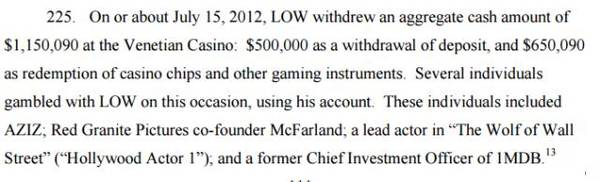 """美国司法部文件中的""""好莱坞演员1""""指的就是小李"""