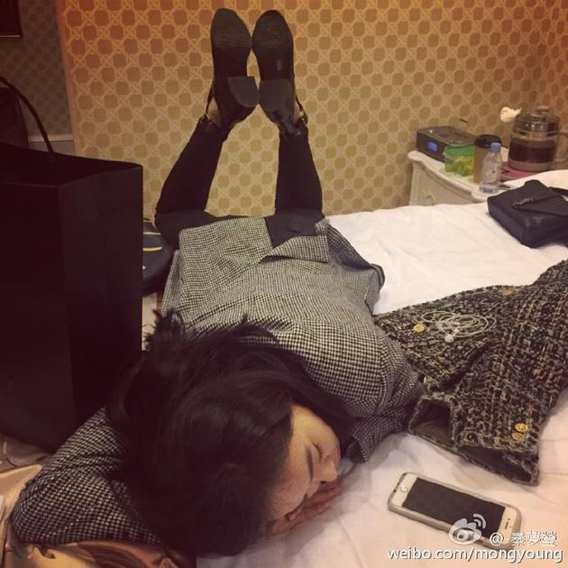 宋茜高难度睡姿曝光