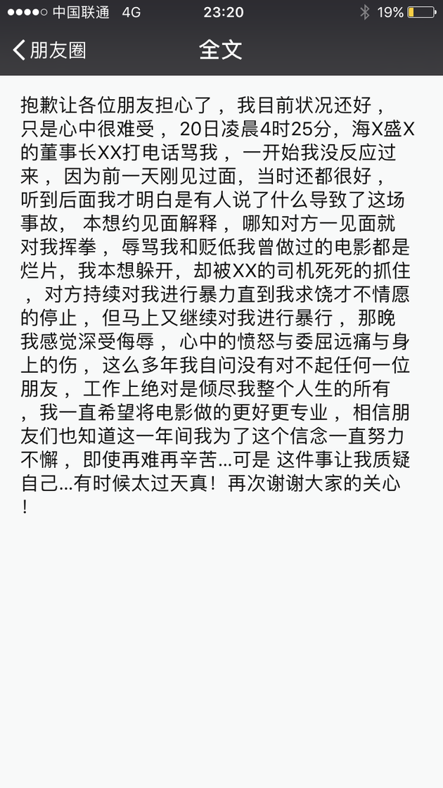 香港基督教歌谱
