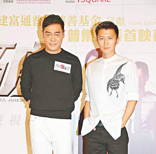 谢霆锋和刘青云