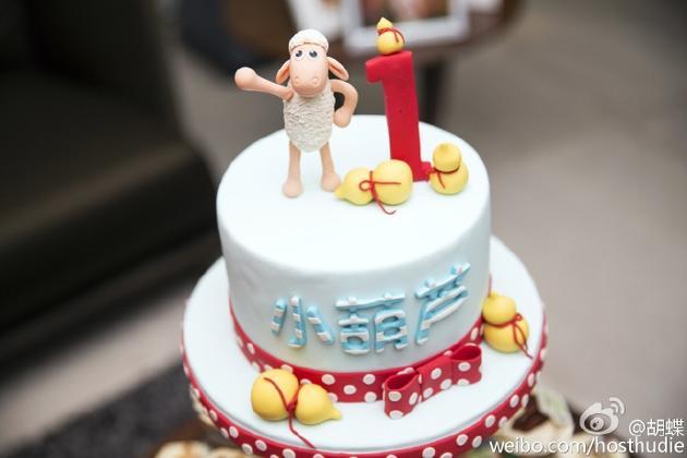 小葫芦蛋糕