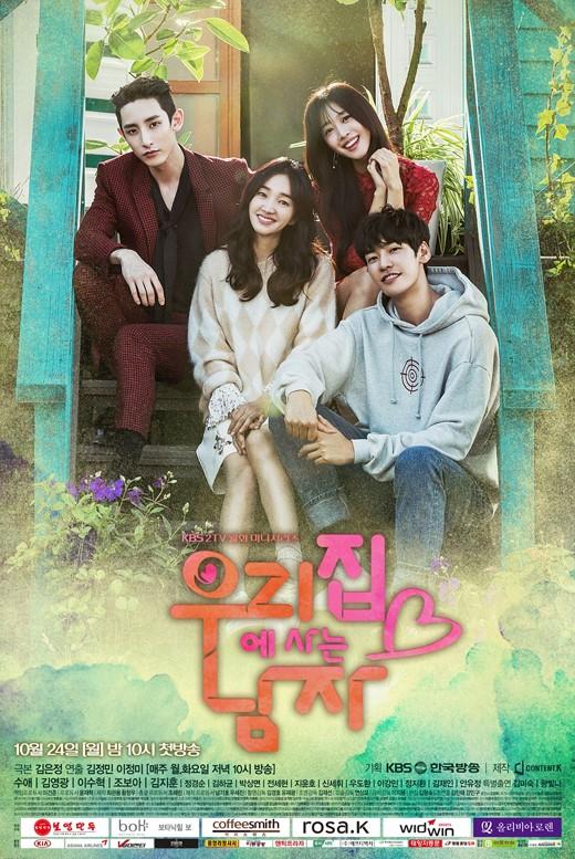 KBS2TV《住在我家的男人》