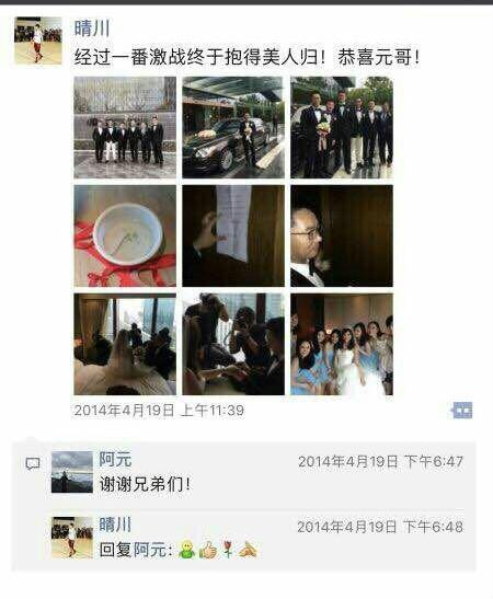 网曝张雨绮新婚丈夫非首婚,曾与上海女主播结婚