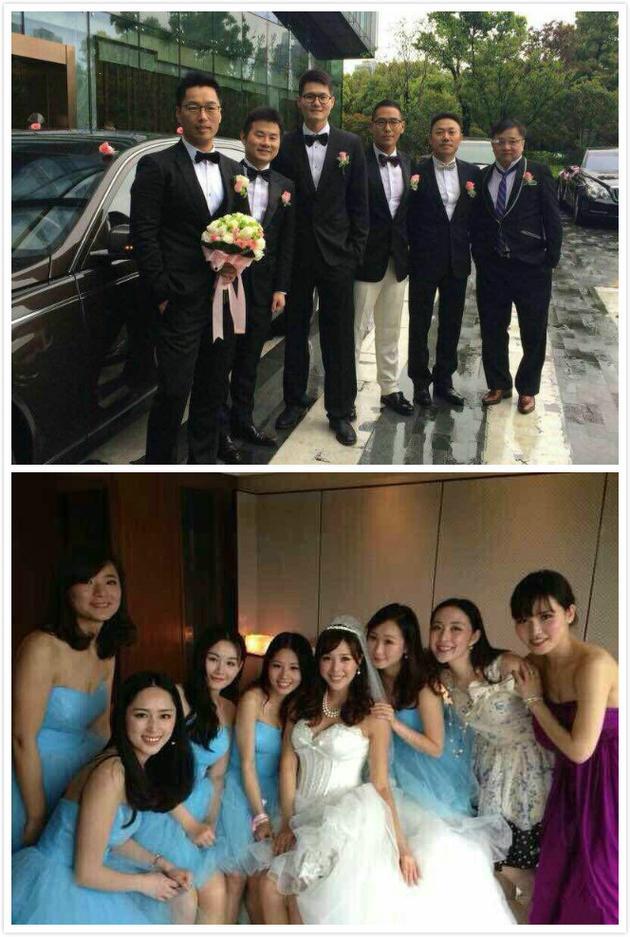 网曝袁巴元结婚照