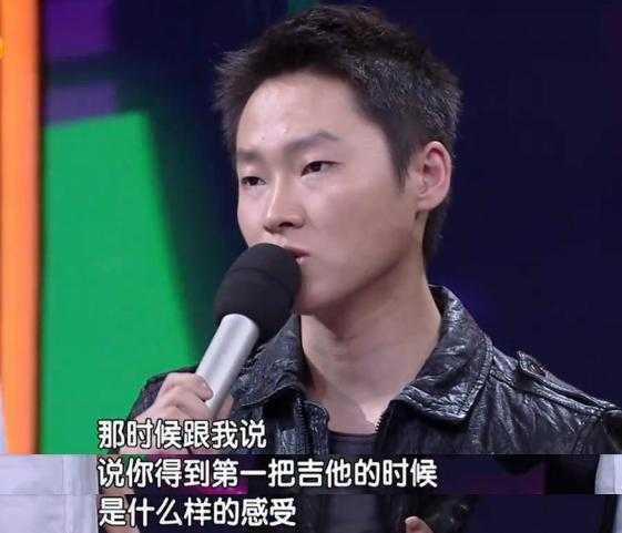 """梁博谈昔日参加《中国好声音》被给""""稿子""""经历"""