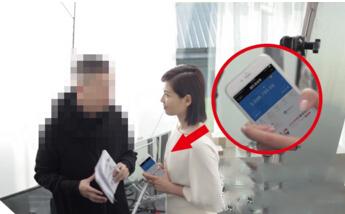 刘涛片场频刷手机