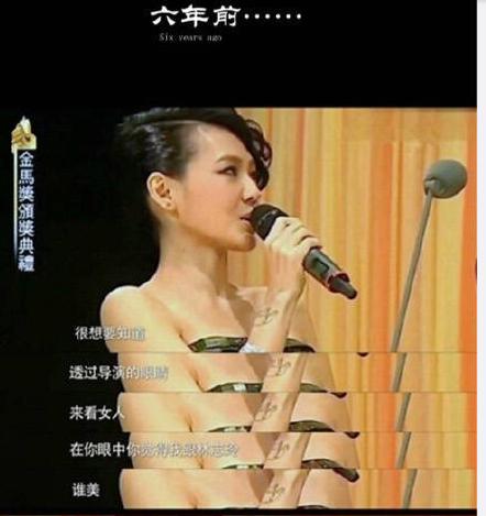 和林志玲比谁美?冯小刚还是选择伤害小S