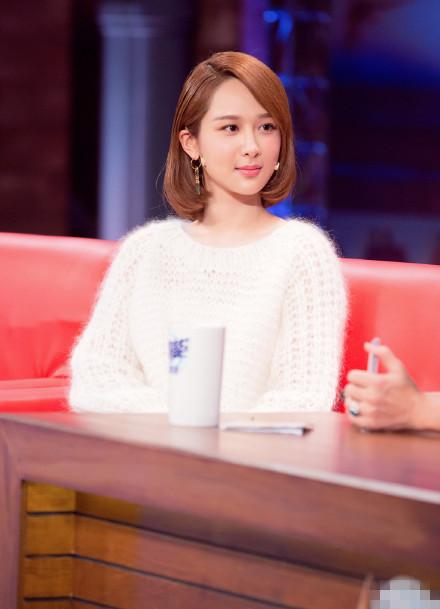 杨紫否认恋大款 承认昔日男友是大学同学