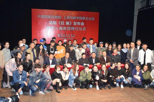 话剧《狂飙》复排 田沁鑫获聘上戏教授